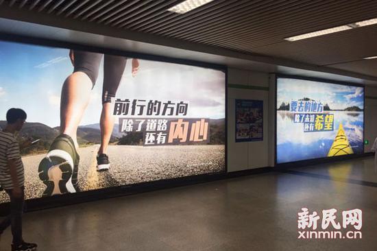 图说:2号线换乘通道的广告已经下刊。