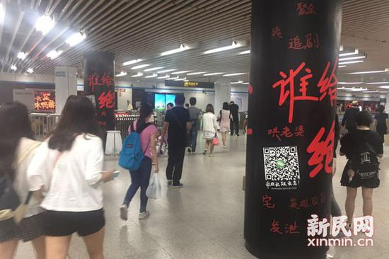 图说:人广站8号线站厅层的广告。董怡虹 摄 下同