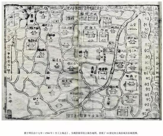 载于明弘治十七年(1504年)刊《上海志》,为现存最早的上海古地图,表现了16世纪初上海县城及县域范围。