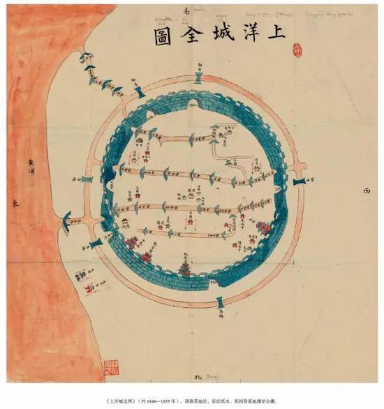 《上洋城全图》(约1846—1855年)。清蒋荣地绘,彩绘纸本。英国皇家地理学会藏。