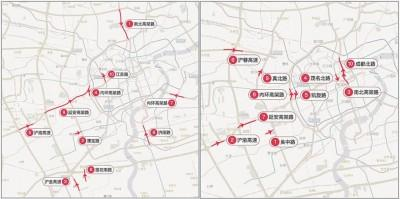 2017年第二季度《中国城市研究报告》上海通勤上、下班TOP10拥堵路段