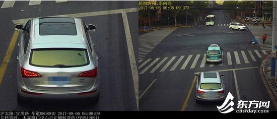 """图片说明:8月6日,沪太路、宜川路路口所设的电子警察抓拍到的""""大弯小转""""交通违法行为。"""