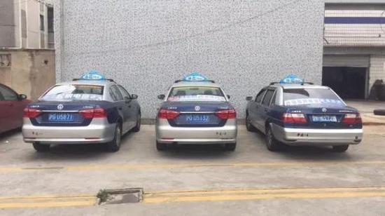 """图为""""上榜""""的3辆出租车"""