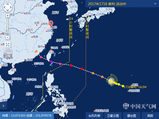 """今年第18号台风""""泰利""""的预计走势 来源:中国天气网"""