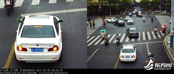 """9月9日,该套""""九合一""""电子警察拍摄到的违法行为。"""