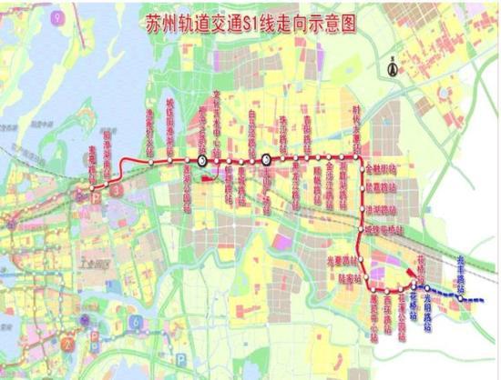 媒体之前发布的苏州轨道交通S1线走向示意图