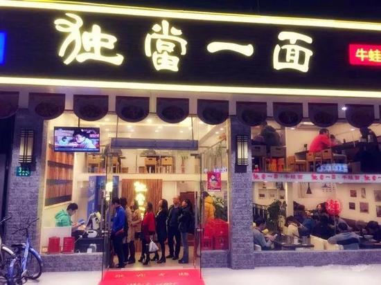 这家牛蛙面馆,不论午间还是晚间,总是人流满满~ 口味独特,可选性也超多,真的是照顾了不同客户的口感!