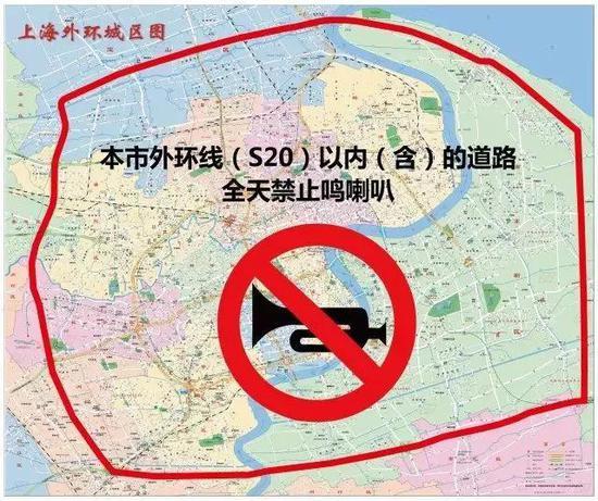 沪交警已建43套抓拍违法鸣号电子警员 详细点位发布