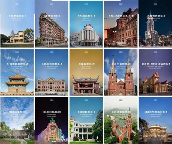 """图说:首届""""上海市建筑遗产保护利用示范项目""""公布 网络图"""