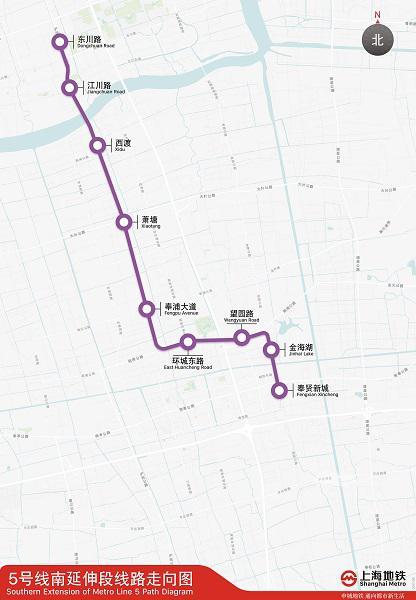 圖說:5号線南延伸段設9座車站