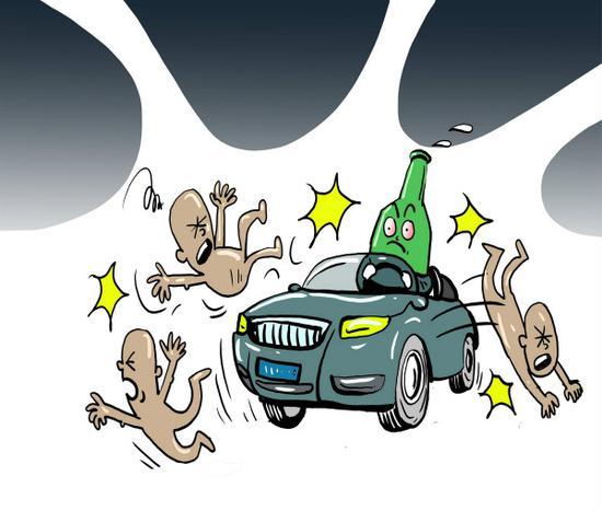 司机酒驾逃逸抗拒执法 同车女子推倒民警二人均被判刑