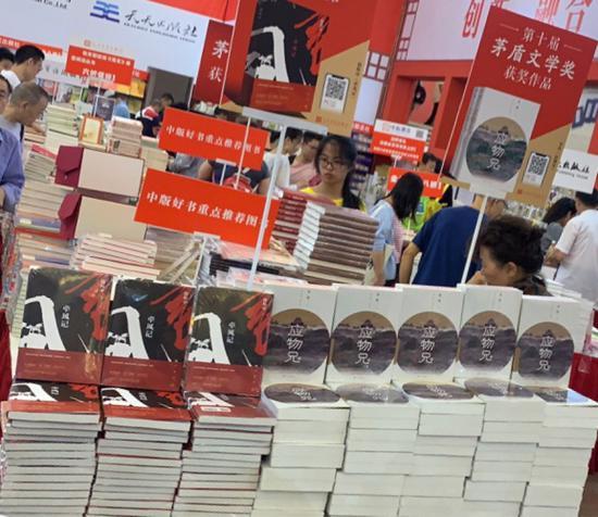 第十届茅盾文学奖揭晓 上海书展第一时间设立专架展销