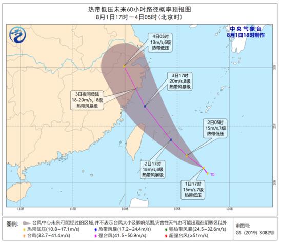 今年4号台风黑格比今晚生成 预计3日夜间登陆浙闽沿海
