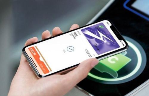 市平易近苹果手表手机破坏后 绑定的交通卡无法移资退款