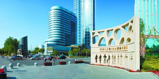 上海自贸区最新建设情况 企业名称登记实时、非特备案全程不见面