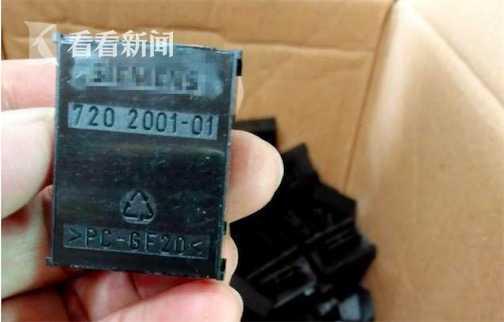 警方侦破制售假冒品牌PLC模块案 查获假冒产品4000余件