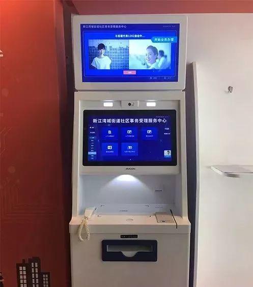 是不是觉得外观和ATM机很像?