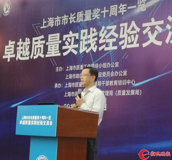 图说:俞光耀分享申通地铁质量管理经验 新民晚报记者 罗水元 摄(下同)