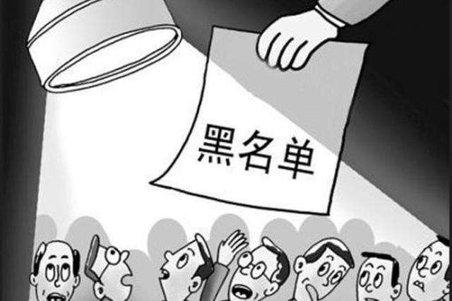 上海首批养老机构黑名单10月公布 加快建设惩戒机制