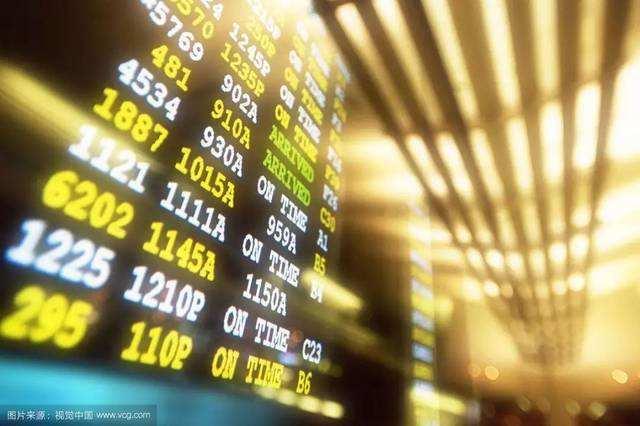 上海金融法院处置首支大宗股票竞买成功 总成交价2.74亿