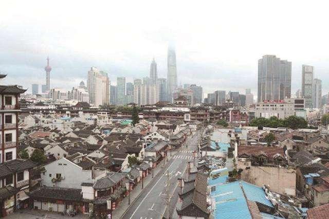 黄浦老城厢乔家路西块旧改项目启动预签约 3340户居平易近