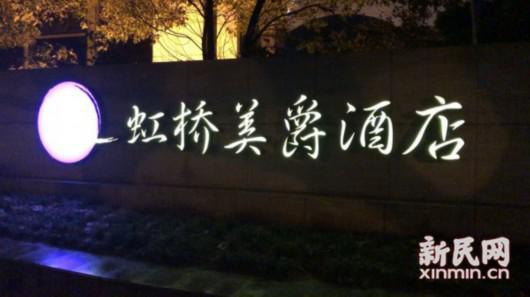 图片来源:新民晚报记者 戴天骄 摄