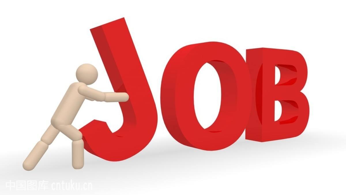 申城今年已新增就业岗位55.57万个 超额完成指标