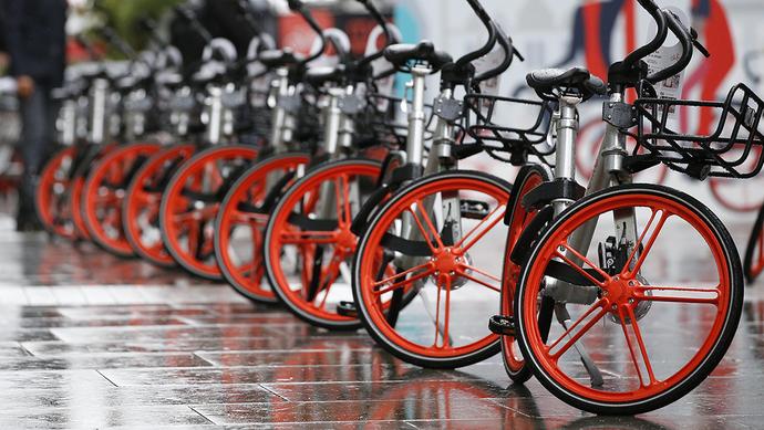 摩拜单车宣布全国免押金 记者实测退299元押金方法