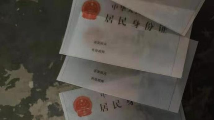 上海一照相馆造假暗藏中央伪造各类公园以假证件窝点装修设计图片