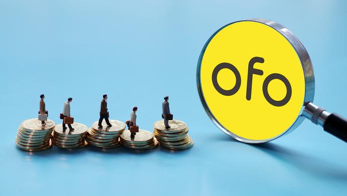 上海凤凰与ofo达成协议:追回2792万货款 剩余分期付