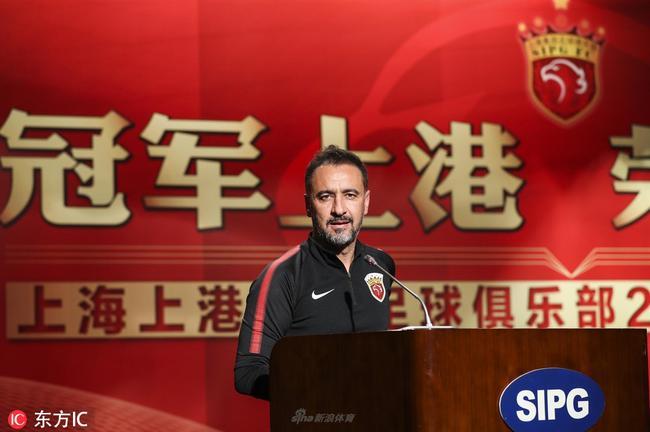 上港主帅佩雷拉确认同意续约 谈明年挑战:恒大会砸钱