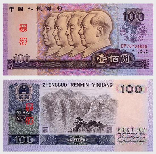 第四套人民币告别市场 5角、1角纸币等仍在流通使用