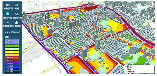 """上海""""城市噪声地图""""的界面截屏。"""