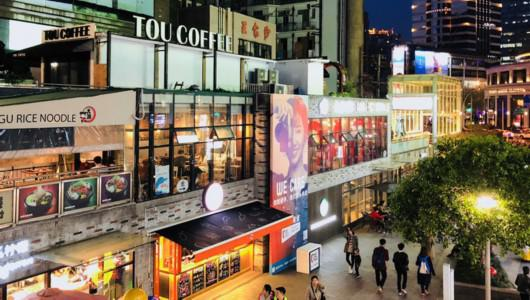 上海著名后街風韻依舊 匯聚特色美食、潮牌發源