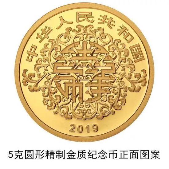 央行明日发行心形纪念币 该套金银纪念币共7枚