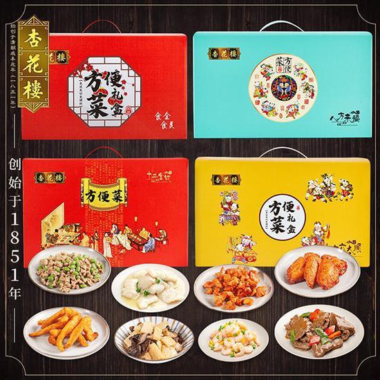 外卖年夜饭成上海过年新时尚 131种套餐成品、半成品都有