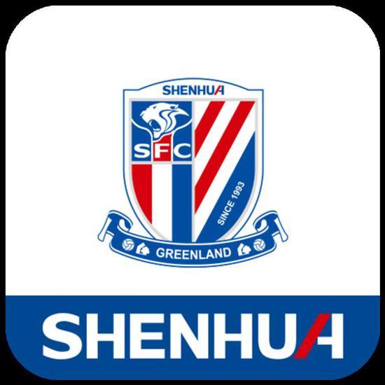 上海綠地申花正式更名為上海申花足球俱樂部