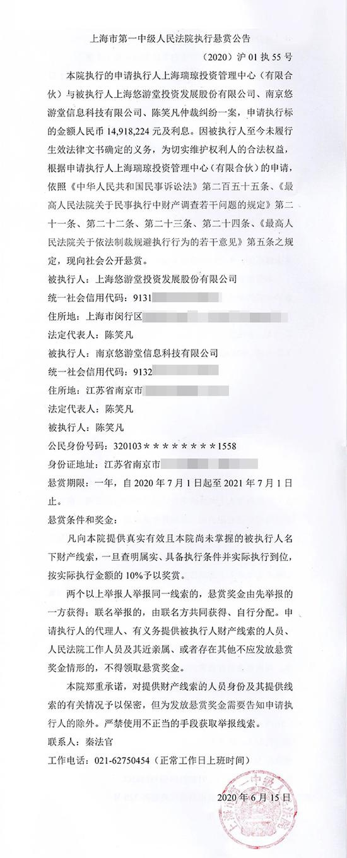 上海一中院 供图
