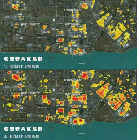 临港新片区卫星图比较