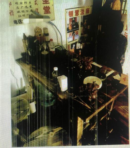 图说:算命店内场景。闵行区检察院 供图
