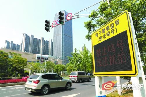 沪已安装33处电子警察抓拍违法鸣号 15辆车被抓拍