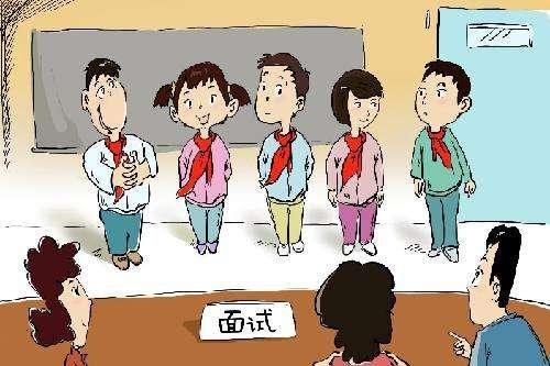 民办中小学举行招生面谈 过度培训反而没优势