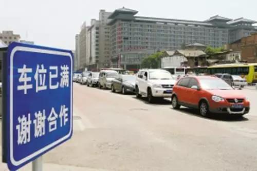 上海推出健康专线途径重点医院 看病出行更方便