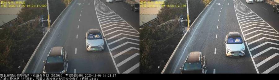 """▲号牌为沪ADL3***的小型汽车在南北高架西侧呼玛路下匝道分岔口,实施了""""在城市快速路上行驶时,驾驶人未按规定使用安全带的""""违法行为。"""