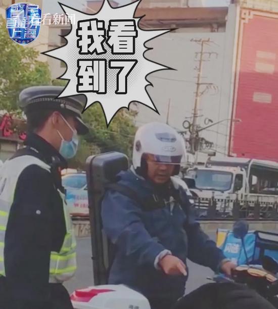 男子骑车逆行闯红灯还碰瓷辅警 上海爷叔出面当场拆穿