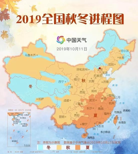 截至11日入秋进程实况 中国天气网 图