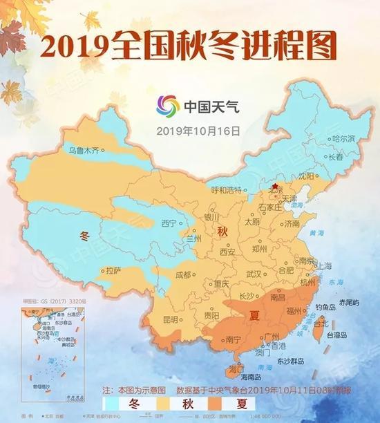 至16日入秋进程预报 中国天气网 图