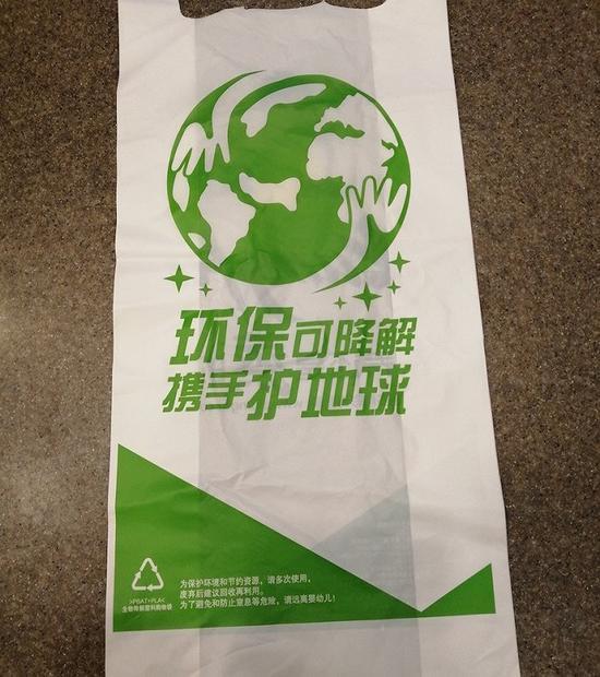 全国禁塑倒计时 上海商超元旦起不提供一次性塑料袋
