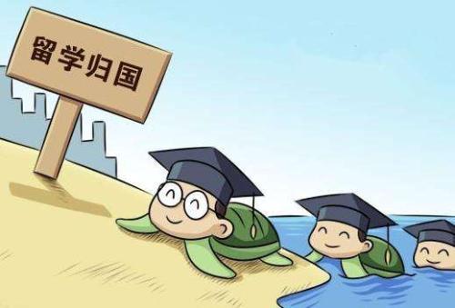 工科海归在沪就业最受青睐 管理岗位起薪1.5万元