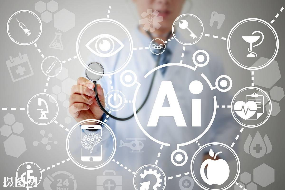 人工智能将助力上海实现高质量发展、提升城市能级